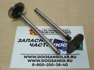 Клапан впускной 65.04101-0055 (65.04101-0074)